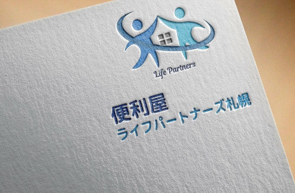 「便利屋ライフパートナーズ 札幌」のモップ画像